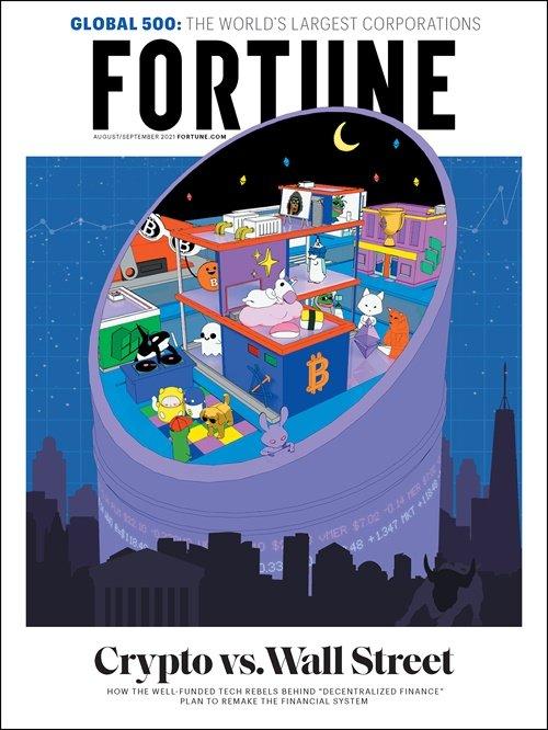 Fortune tarjous